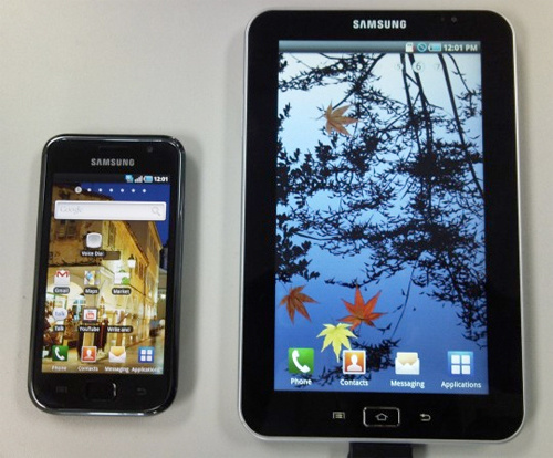 500x samsung tab Leaked Photo of Samsung Galaxy Tab Shows 7 Inch Android Tablet