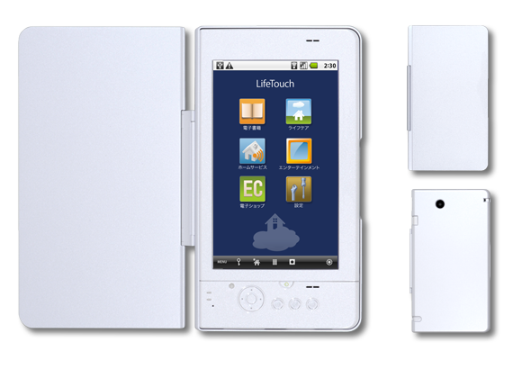 lifetouch nec 3 Nintendo DS or the First NEC Android Tablet?