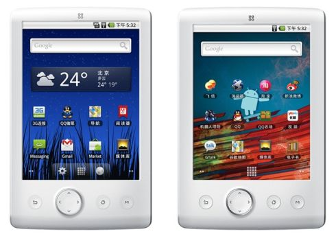 chile tablet Chile T7 3G Tablet runs Android 2.1