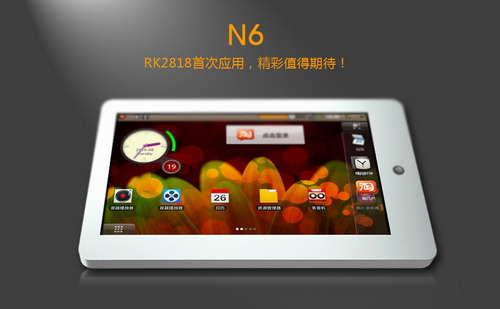 Window N6 02 Window N6: an Android 2.2 tablet with 1GHz Rockchip launches September