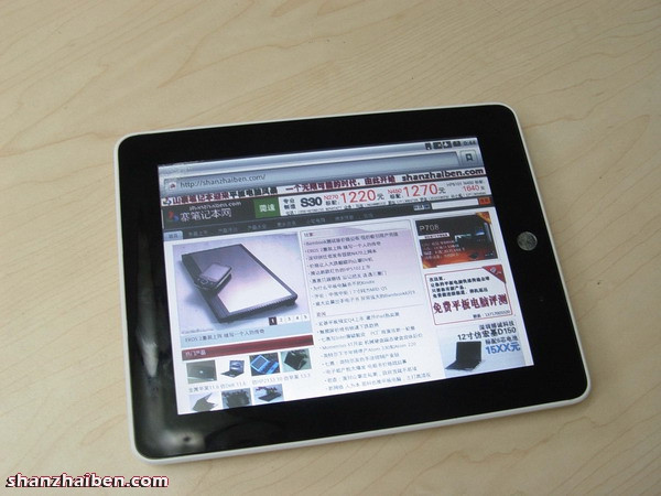 fy2To Freecale iMX Cortex A8 Based Android Tablet Prototype Spotted in Shenzhen