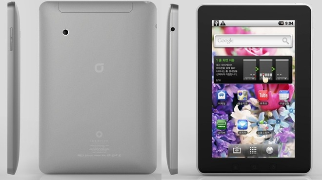 tabletIdentity TAB new250$ Korean Android Tablet looks familiar